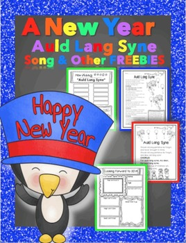 FREEBIE: New Year's Activity: Auld Lang Syne Song Lyrics a