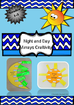FREEBIE Night and Day Arrays- Multiplication and Division