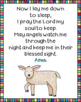 Now I Lay Me Down to Sleep Poster. Prayer, Nursery, Blessings, Bedtime.