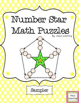 Number Star Math Puzzles Sampler- Free!