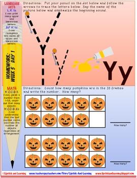 FREEBIE October Kindergarten Homework Week COMMON CORE