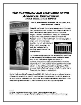 FREEBIE: Parthenon/Caryatids Handout
