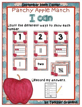 FREEBIE -Patchy Apple Match- from Teachin' Gremlins Monthly Math Center Bundles