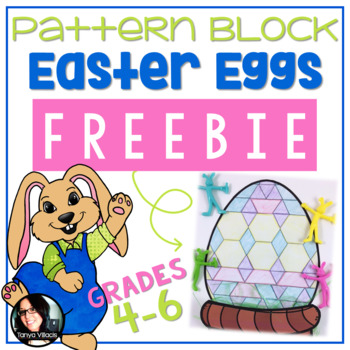 FREEBIE Pattern Block Easter Eggs Spring Math Activity FREE Grades 4-6 Fractions