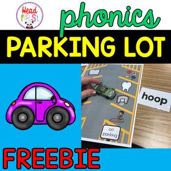 FREEBIE Phonics Parking Lot ELA Center