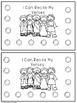 FREEBIE - Prayer and Verse Punch Card