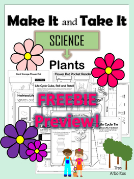 FREEBIE Sample: Make It and Take It Plant Parts and Life Cycle NO PREP