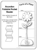 FREEBIE Sample: Make It and Take It Plant Parts and Life C