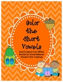 FREEBIE! Preview of COLOR THE SHORT VOWEL SOUNDS!