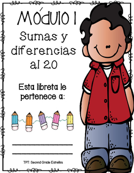 FREEBIE! Problem Set Notebook Covers for EurekaMath GRADE 2 (Spanish & English)