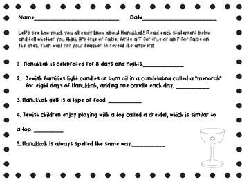 Pump Up Prior Knowledge! - Hanukkah- FREE!