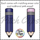 Rainbow Brights: Fun Pencil clip art (Clipart)