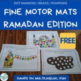 Ramadan Activity FREEBIE Pompom Mats