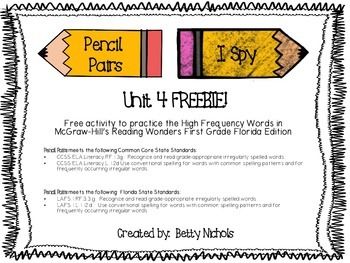 *FREEBIE* Reading Wonders Unit 4 HFW I Spy *FREEBIE*