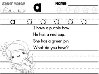 FREEBIE SAMPLER : Peppy Pencil SIGHT WORDS - Unicorns SET 1 LEVEL 2