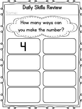 {FREEBIE SNEAK PEEK} Kindergarten Daily Skills & Review-Common Core Aligned