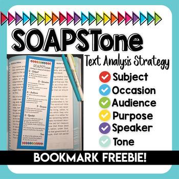 FREEBIE! SOAPSTone Text Analysis Bookmark