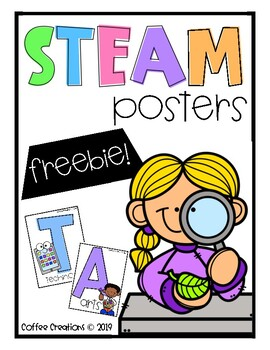 FREEBIE - STEAM Classroom Posters