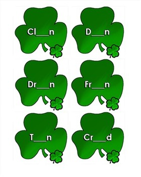 (FREEBIE) Saint Patrick's Day /ou/ and /ow/ Cards