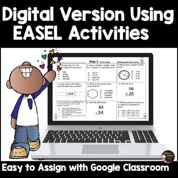 FREEBIE Sample from: 3rd Grade Daily Math Morning Work or Homework