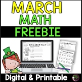 3rd Grade Math for March: Free Sample!