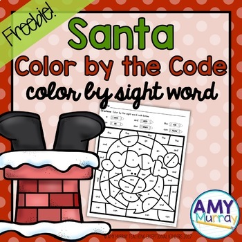 FREEBIE!  Christmas Themed Color by the Code (Sight words)