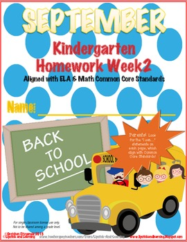 FREEBIE September Kindergarten Homework Week 2
