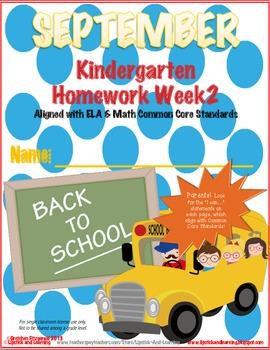 FREEBIE September Kindergarten Homework Week 2