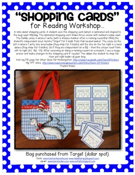FREEBIE! Shopping Cards for Reading/Readers Workshop