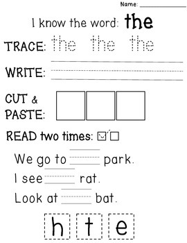 FREE PREVIEW! Sight Word Practice with Reading Fluency {Trace, Write, Read}