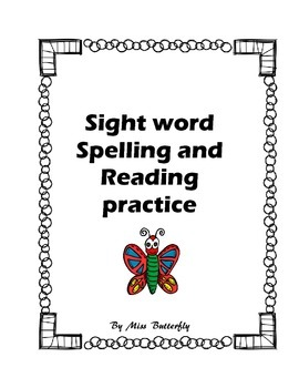 FREEBIE Sight word Spelling and Reading Unit 1 only