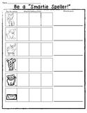 FREEBIE!  Smartie Speller / Stretching Words Worksheet