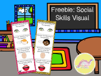 FREEBIE Social Skills Visual