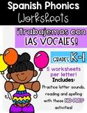 Spanish Phonics|Trabajemos con las vocales|Fonética| No Prep!
