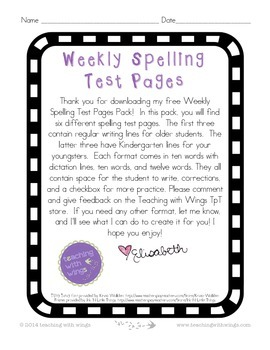 Spelling Test Pages {FREEBIE!!}