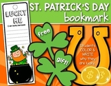 FREEBIE! St. Patrick's Day {LUCKY ME} Bookmark for First Grade & Kindergarten!