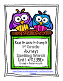 FREEBIE Stamp Your Spelling Words Journeys Unit 1