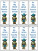 FREEBIE Summer Bookmark End of the Year Gift Reading