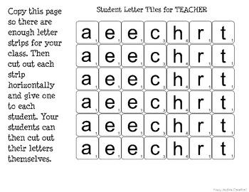 "{FREEBIE} ""TEACHER"" Mystery Word Lesson"