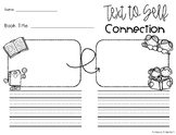 FREEBIE: Text to Self Connection Graphic Organizer
