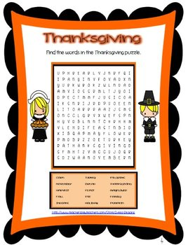 FREEBIE-Thanksgiving Puzzle  PDF-