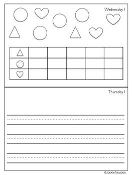 FREEBIE: Themed Monthly Homework- AUGUST
