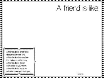 FREEBIE: Unlocking Poetry through Art : A friend is like