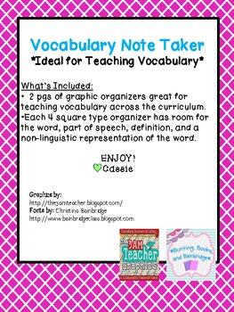 FREEBIE~ Vocabulary Note Taker