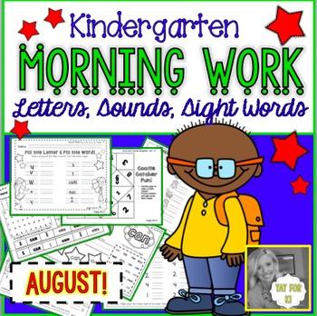 Freebie!  Kindergarten Morning Work