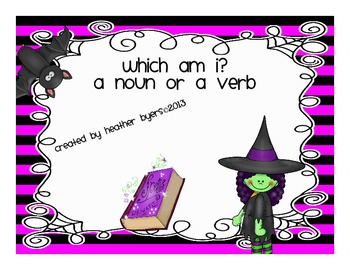 FREEBIE Which am I? A noun or a verb sorting center