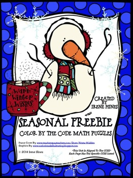FREEBIE Winter Seasonal Math Printables Color By The Code Puzzles