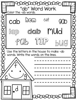 FREEBIE - Word Family {Rhyming Words} Workbook