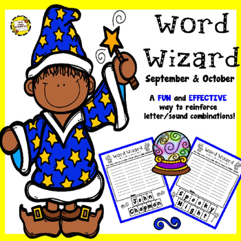 FREEBIE: Word Wizard (September/October)