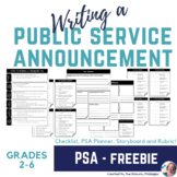 FREEBIE: Writing a Public Service Announcement for Grades 2-6